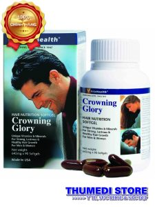 Crowning Glory – Chăm sóc tóc, dưỡng tóc, chống khô và rụng tóc