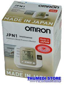 Máy đo huyết áp tự động OMRON JPN1 – Made in Japan