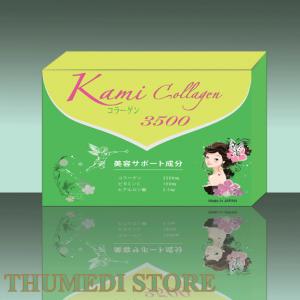 Kami Collagen 3500. Giúp làn da săn chắc, sáng bóng và tăng khả năng đàn hồi tự nhiên. Made in Japan