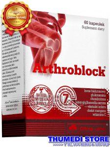 Arthroblock – Hỗ trợ tái tạo, phục hồi mô sụn, thoái hóa khớp